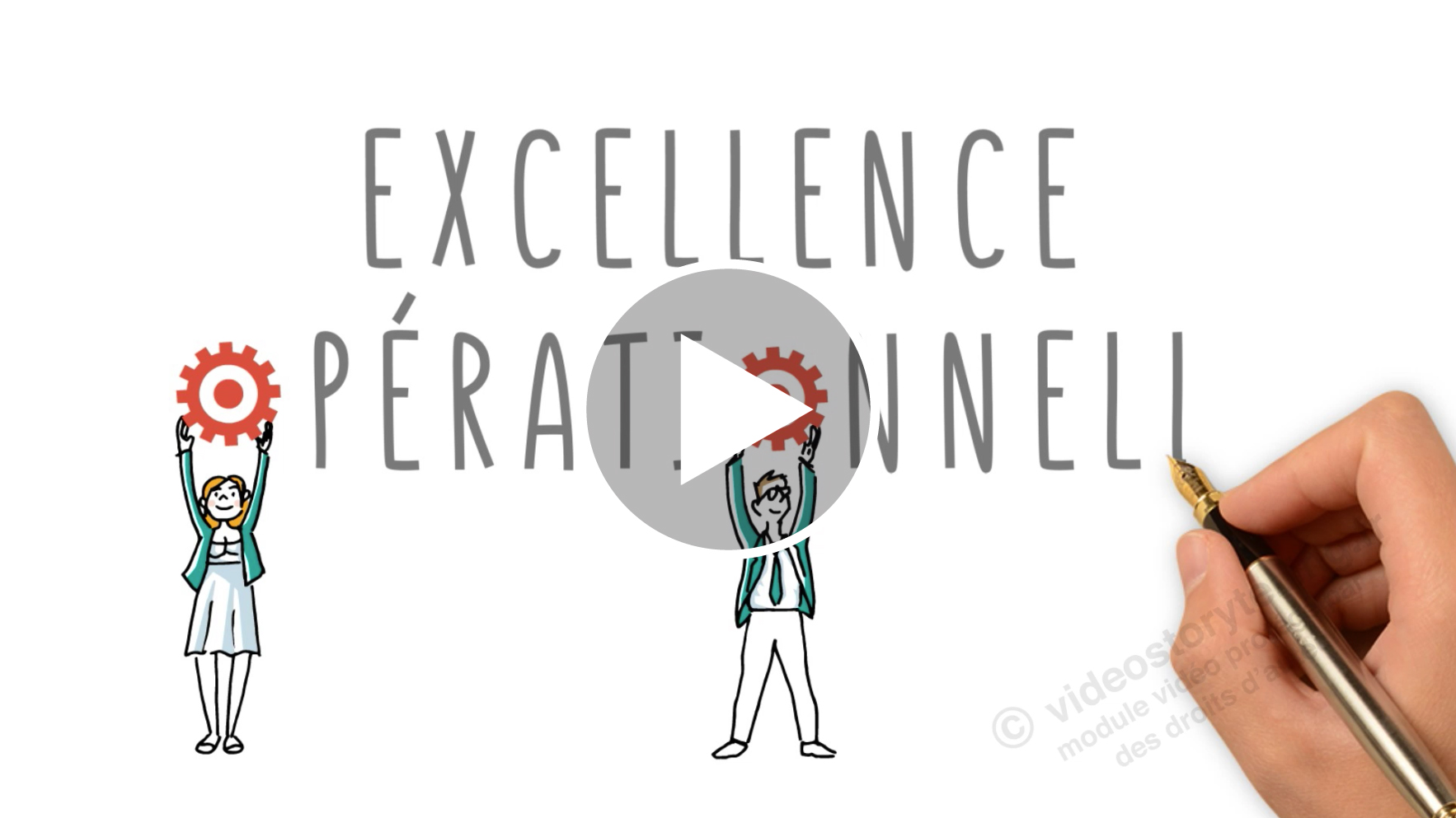 5 - Excellence opérationnelle